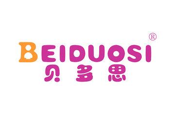 41-A550 贝多思 BEIDUOSI