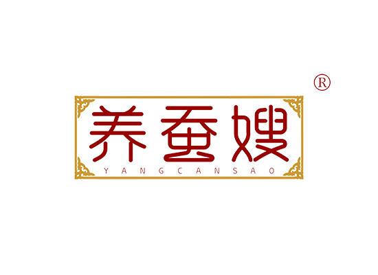24-A453 养蚕嫂 YANGCANSAO