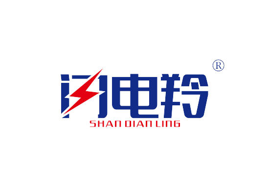 12-A647 闪电羚 SHANDIANLING