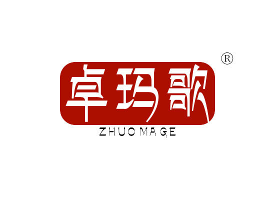 32-A713 卓玛歌 ZHUOMAGE