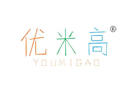 41-A515 优米高 YOUMIGAO