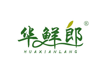 31-A573 华鲜郎 HUAXIANLANG