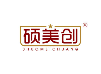 9-A1856 硕美创 SHUOMEICHUANG