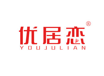 24-A403 优居恋 YOUJULIAN
