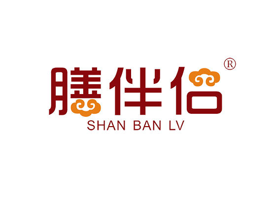 21-A756 膳伴侣 SHANBANLV