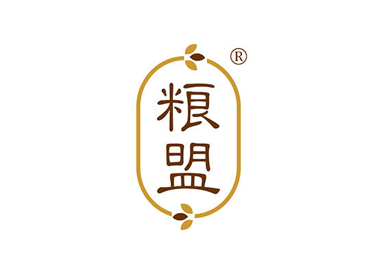 33-A1724 粮盟