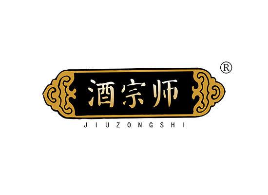 35-A655 酒宗师 JIUZONGSHI