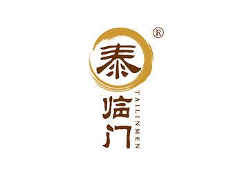 29-A1832 泰临门 TAILINMEN