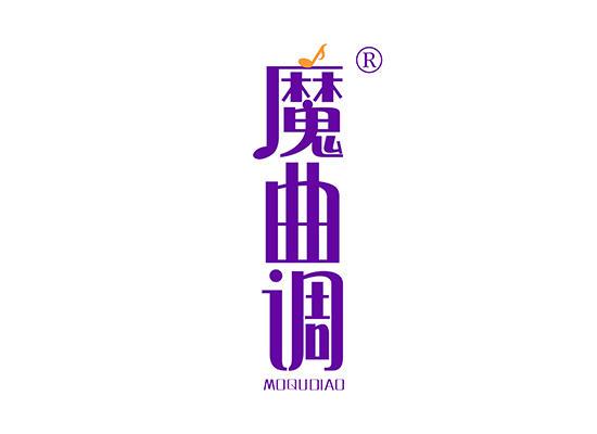 25-A7377 魔曲调 MOQUDIAO