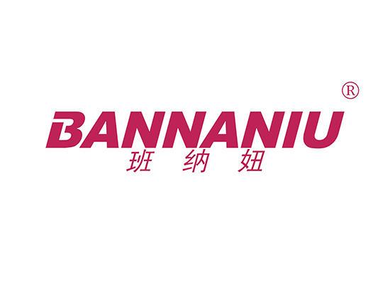25-A7637 班纳妞 BANNANIU