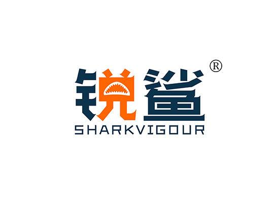 12-A673 锐鲨 SHARKVIGOUR