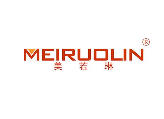 41-A615 美若琳 MEIRUOLIN