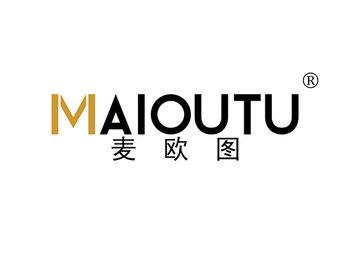 12-A674 麦欧图 MAIOUTU