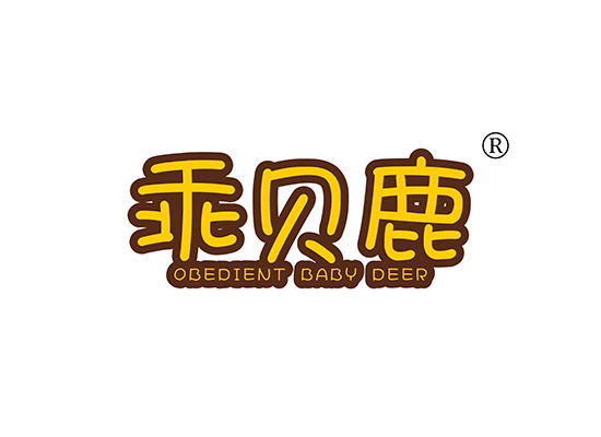 25-A7828 乖贝鹿 OBEDIENT BABY DEER
