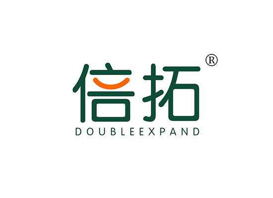12-B676 倍拓 DOUBLEEXPAND