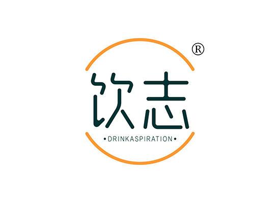 21-A799 饮志 DRINK ASPIRATION