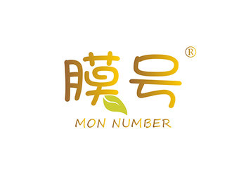 3-A2723 膜号 MON NUMBER