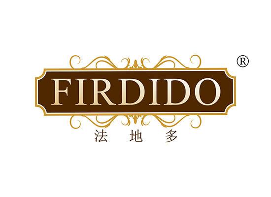 33-A1761 法地多  FIRDIDO