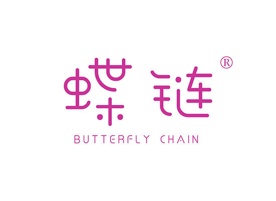 14-A778 蝶链 BUTTERFLY CHAIN