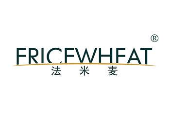 33-A1752 法米麦 FRICEWHEAT