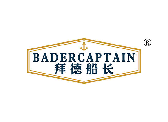 33-A1821 拜德船长 BADERCAPTAIN