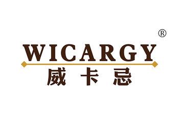 33-A1829 威卡忌  WICARGY