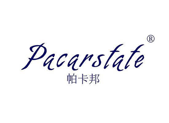 25-A8318 帕卡邦 PACARSTATE