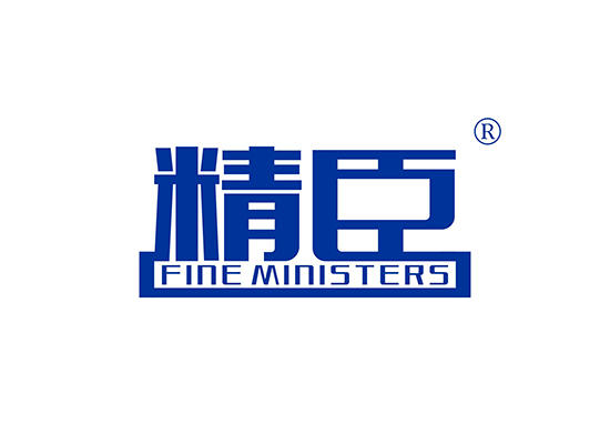 5-A1536 精臣 FINE MINISTERS