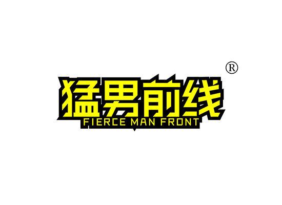 25-A8641 猛男前线 FIERCE MAN FRONT