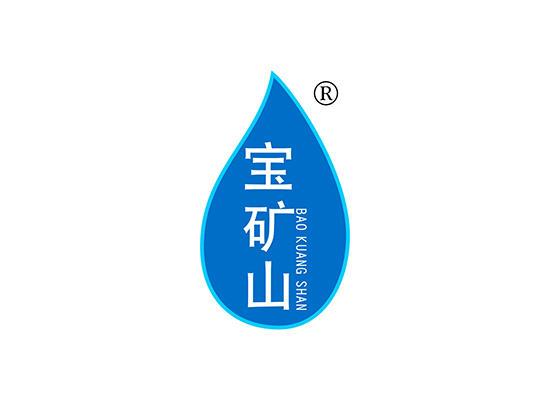 32-A809 宝矿山