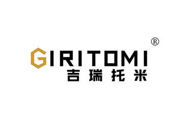 25-A8693 吉瑞托米 GIRITOMI