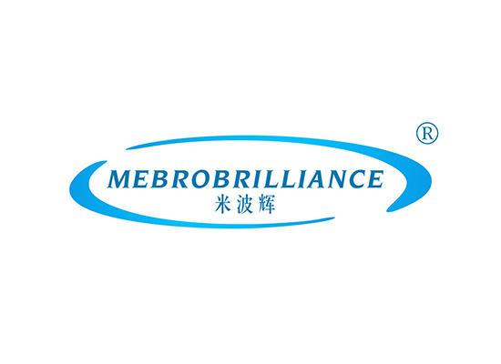 25-A8665 米波辉 MEBROBRILLIANCE