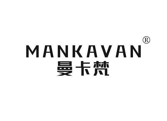 14-B808 曼卡梵 MANKAVAN