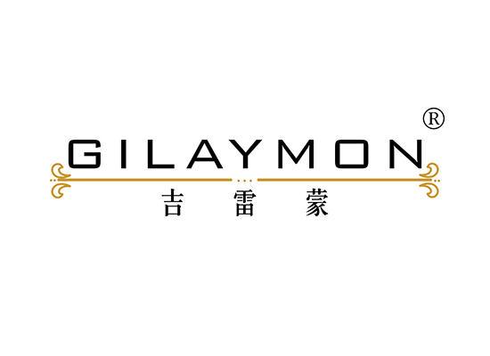 25-A8671 吉雷蒙 GILAYMON