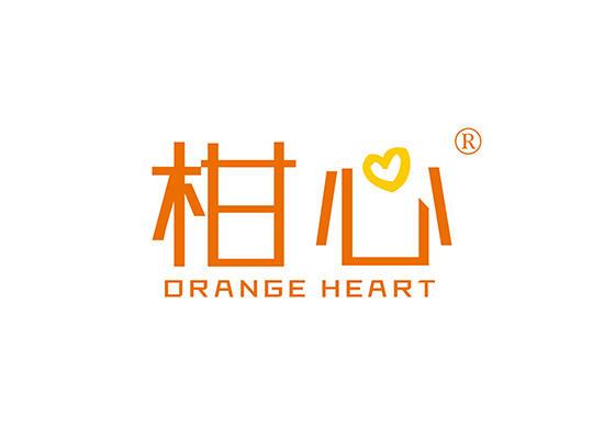 3-A2901 柑心 ORANGE HEART