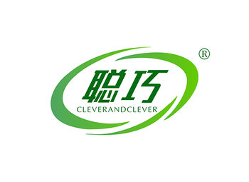 5-A1566 聪巧 CLEVERANDCLEVER