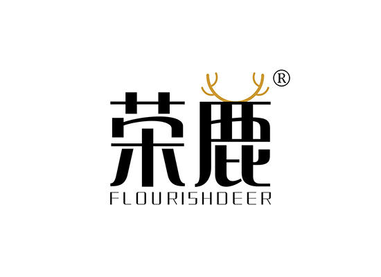 24-A604 荣鹿 FLOURISHDEER