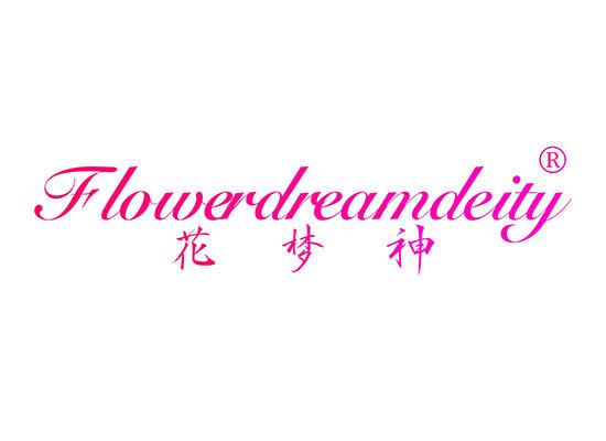 24-A634 花梦神 FLOWER DREAM DEITY