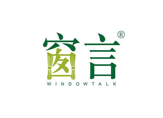 24-A637 窗言 WINDOWTALK