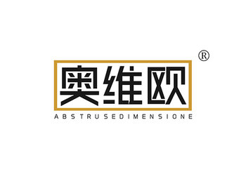 41-A817 奥维欧 ABSTRUSEDIMENSIONE