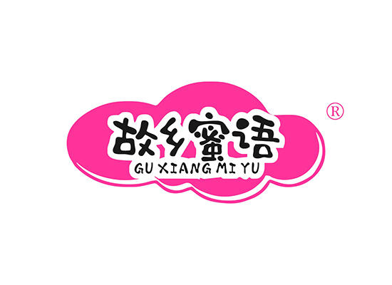 31-A809 故乡蜜语