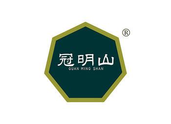 30-A2267 冠明山