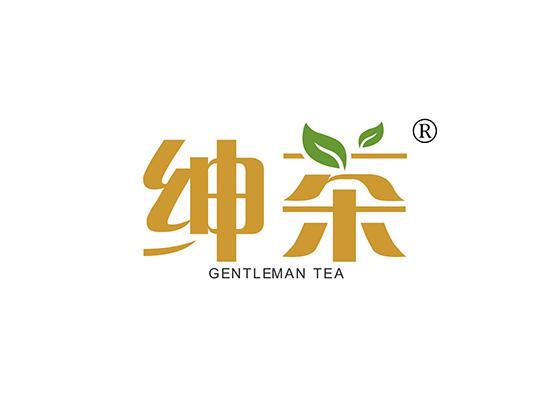 25-A8714 绅茶 GENTLEMAN TEA