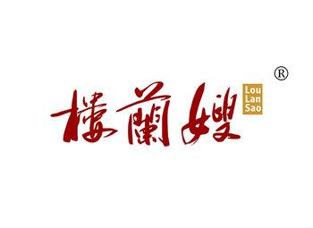 29-A2064 楼兰嫂