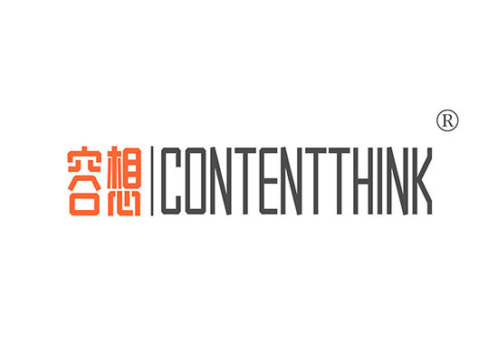 9-A2024 容想 CONTENTTHINK
