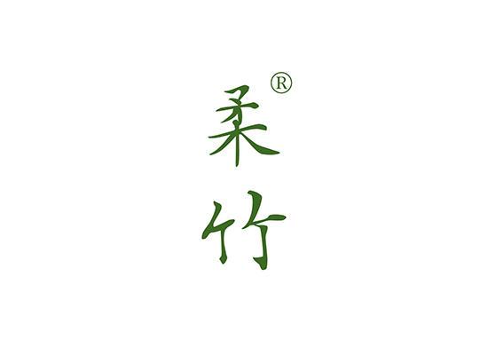 33-A1935 柔竹