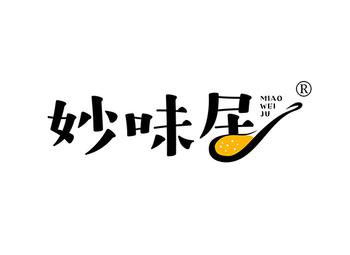 29-B2076 妙味居