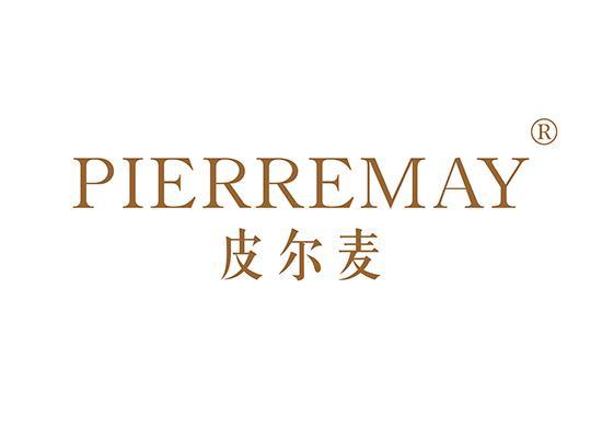 33-A1963 皮尔麦 PIERREMAY