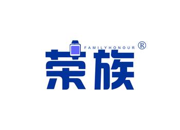9-B2050 荣族 FAMILYHONOUR