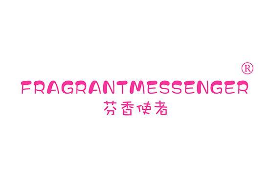 3-A3112 芬香使者 FRAGRANT MESSENGER